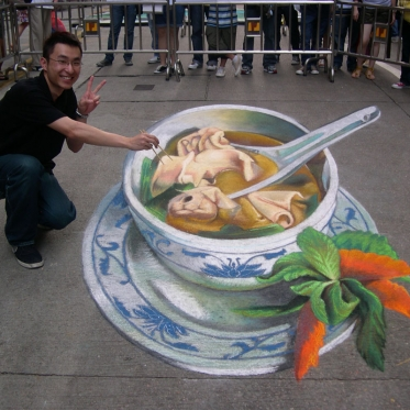 Wonton Soup 3D Chalk Art by Tracy Lee Stum